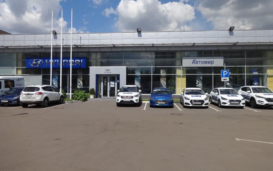 Автосалон автомир марьино в москве saab москва автосалон